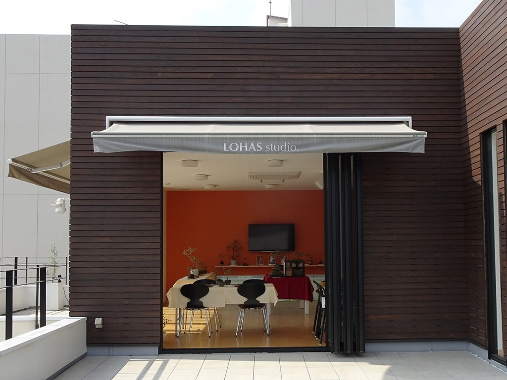『 LOHAS studio 一宮』